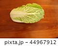 白菜 44967912