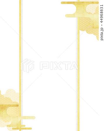 和-和柄-和風-背景-金箔-雲-霞-のし紙 44968631