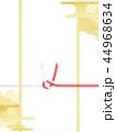 金箔 雲 和柄のイラスト 44968634