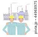 工場 作業員 男性のイラスト 44968975