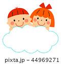 雲に乗った子供 44969271