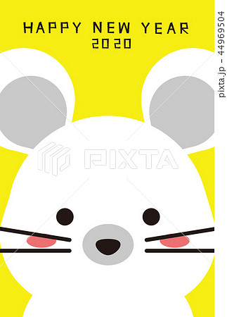 2020年 子 ネズミ 年賀状 アップの黄色 44969504