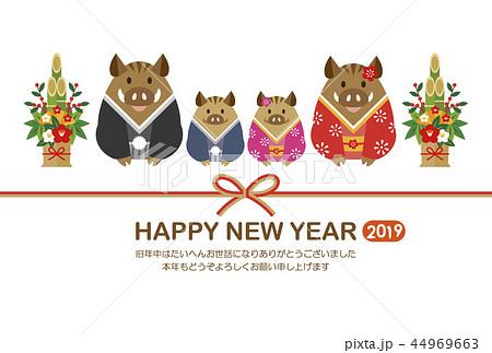 KimonoBoarFamily&KadomatsuWithWhiteBackground 44969663
