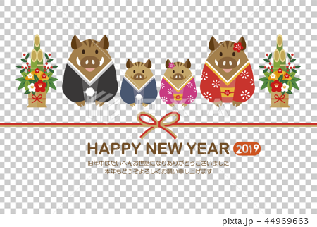 sign of the hog, twelfth sign of the chinese zodiac, new year's card 44969663