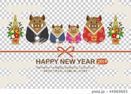 KimonoBoarFamily&KadomatsuWithCloudBackground 44969665