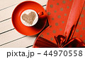 cup of coffee and gift 44970558