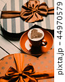 cup of coffee and gifts 44970579