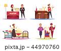 キャラクター 文字 字のイラスト 44970760