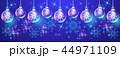 クリスマス ボール 玉のイラスト 44971109