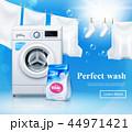 洗濯 洗濯物 ランドリーのイラスト 44971421