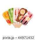 フルーティー アイスキャンディー アイスクリームのイラスト 44971432