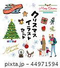 クリスマス 家族 イラスト セット 44971594