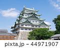 愛知県 名古屋城 大天守 44971907