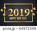 2019 クリスマス 金平糖のイラスト 44972398