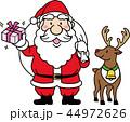 サンタ トナカイ クリスマスのイラスト 44972626