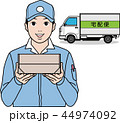 宅配 男性 配達のイラスト 44974092