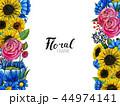 ひまわり 向日葵 しゃくやくのイラスト 44974141