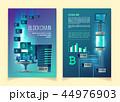 ブロックチェーン テクノロジー 技術のイラスト 44976903