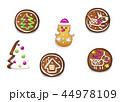 ジンジャーブレッド クリスマス デコレーションのイラスト 44978109