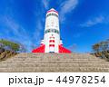 Rocket-shaped symbol tower  44978254