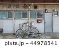 廃屋アパート Deserted house apartment 44978341