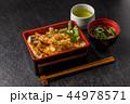 よくある天重セット Japanese foods of tempura and the rice 44978571