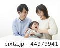 ファミリーイメージ  家族団らん 44979941
