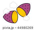焼き芋 芋 さつまいものイラスト 44980269