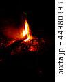 火 焚き火 炎の写真 44980393