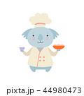シェフ 料理人 コアラのイラスト 44980473