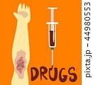 依存性 習慣 薬のイラスト 44980553