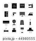 アイコン ベクター 家電のイラスト 44980555