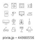 アイコン ベクター 家電のイラスト 44980556