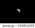 皆既月食 44981099