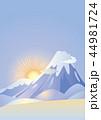 富士山と朝日 44981724