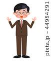 ビジネスマン ベクター スーツのイラスト 44984291