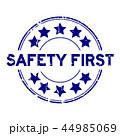 安全 安定性 安否のイラスト 44985069
