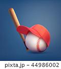 スポーツ ベースボール 白球のイラスト 44986002