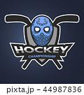ホッケー マスク 面のイラスト 44987836