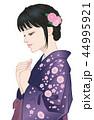 着物 恋 女の子のイラスト 44995921