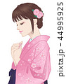 着物 恋 女の子のイラスト 44995925