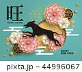 黒犬 黒い犬 中国新年のイラスト 44996067