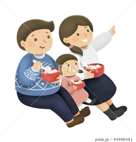 Family eating yuanxiao 44996081