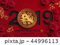 2019 中国新年 中国正月のイラスト 44996113