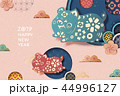 2019 中国新年 中国正月のイラスト 44996127
