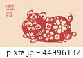 2019 中国新年 中国正月のイラスト 44996132