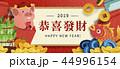 中国新年 アート 美術のイラスト 44996154