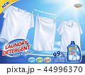 3Dイラスト 広告 宣伝のイラスト 44996370