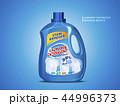 洗剤 洗濯 洗濯物のイラスト 44996373