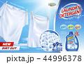 広告 宣伝 洗濯のイラスト 44996378